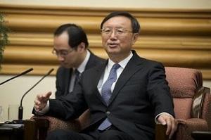 """""""Thầy"""" Dương Khiết Trì đang giảng bài ở Hà Nội"""