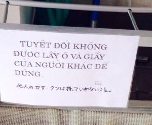 Biển cảnh báo bằng tiếng Việt treo ở nước Nhật