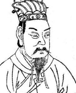 Minh họa Tào Tháo trong tác phẩm Tam tài đồ hội (三才圖會) đời nhà Minh. (Wikipedia)