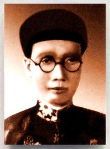 Phạm Quỳnh (1892 – 1945)