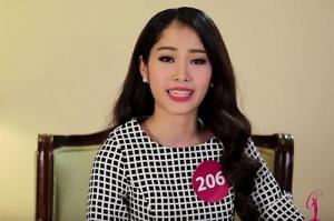 Hình ảnh Hoa khôi Nam Em trong video tự giới thiệu về bản thân tại Hoa hậu Hoàn vũ 2015. Nam Em và Nguyễn Thị Loan là hai thí sinh được đặc cách vào vòng chung kết của cuộc thi.