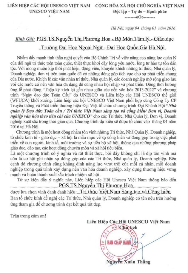 Giấy mời do PGS.TS Nguyễn Thị Phương Hoa cung cấp