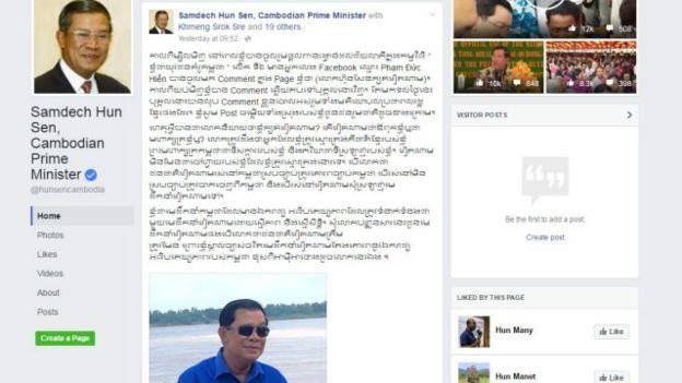 Status phản bác chỉ trích của Hun Sen
