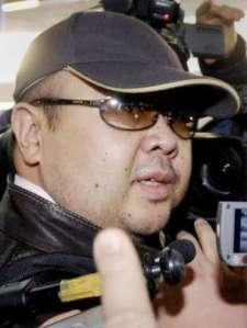 Người được cho là ông Kim Jong-nam tại sân bay ở Bắc Kinh ngày 11 tháng Hai năm 2007